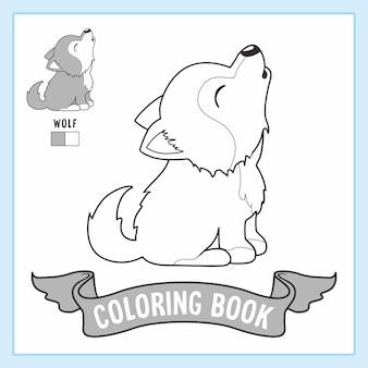 Livro de páginas para colorir de animais de lobo coyote dog