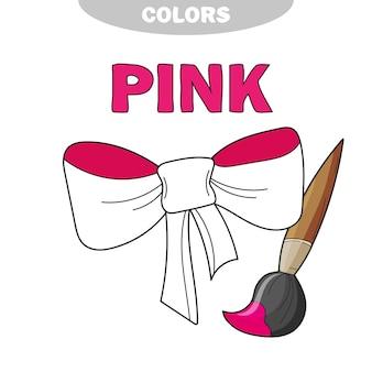 Livro para colorir de arco - cor rosa. aprenda as cores. página para crianças