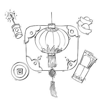 Livro para colorir de lanterna de papel e outros itens