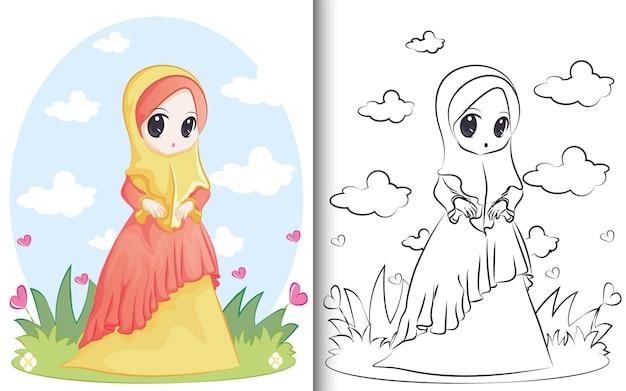 Livro para colorir de personagem bonito muçulmano. para o jardim de infância de educação pré-escolar e crianças e crianças