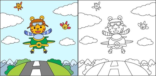 Livro para colorir ou página de desenho animado tigre dirigindo um avião
