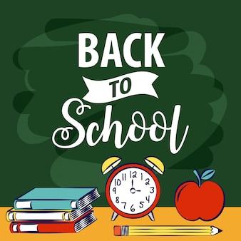 Livro, relógio lápis e maçã na mesa, volta para a ilustração da escola