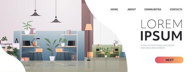 Locais de trabalho com laptops em um centro de coworking vazio moderno sala de escritório espaço aberto interior com móveis cópia espaço ilustração horizontal