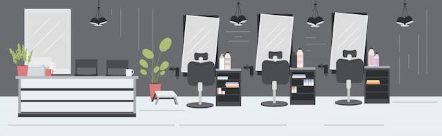 Local de trabalho salão de beleza interior horizontal