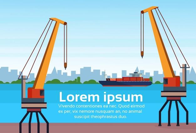 Logística de carga industrial do mar conceito de guindaste amarelo doca à beira-mar