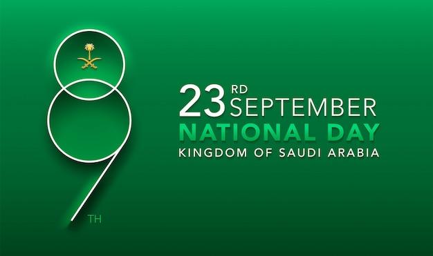 Logo design aniversário de 89 anos o dia nacional do reino da arábia saudita