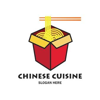 Logo e logotipo do restaurante chinês Vetor Premium
