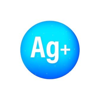 Logotipo argentum azul em branco Vetor Premium