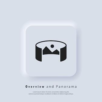 Logotipo da câmera de 360 graus. panorama de 360 graus. câmera, ícone da foto. realidade virtual. troca de câmera frontal. vetor. ícone da interface do usuário. botão da web da interface de usuário branco neumorphic ui ux. neumorfismo