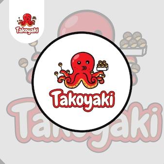 Logotipo da comida takoyaki