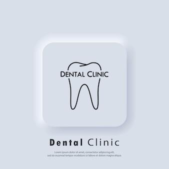 Logotipo da linha de clínica odontológica. ícone do dentista. logotipo da odontologia. estomatologia. conceito de cuidados com os dentes. vetor. ícone da interface do usuário. botão da web da interface de usuário branco neumorphic ui ux. neumorfismo
