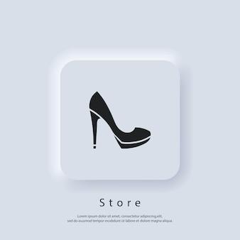 Logotipo da loja. logotipo da loja online. ícone de compras. loja de moda. vetor. ícone da interface do usuário. botão da web da interface de usuário branco neumorphic ui ux.