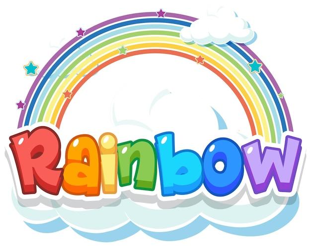 Logotipo da palavra arco-íris na nuvem