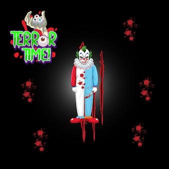 Logotipo da palavra terrror time com palhaço assustador