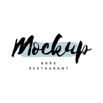 Logotipo de bar e restaurante de maquete