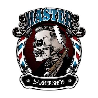Logotipo de barbearia vintage