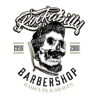 Logotipo de barbeiro rockabilly desenhado mão