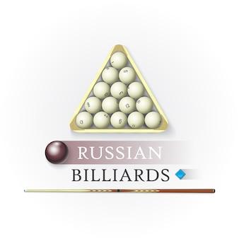 Logotipo de bilhar russo