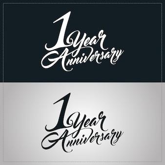 Logotipo de comemoração de aniversário de um ano. logotipo do primeiro aniversário