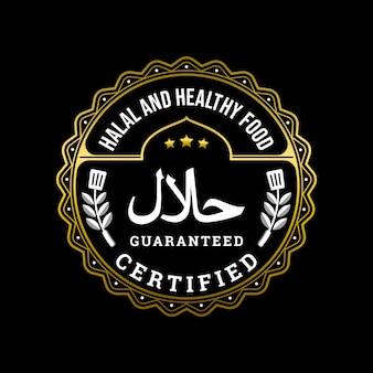 Logotipo de emblema certificado para alimentos halais e saudáveis