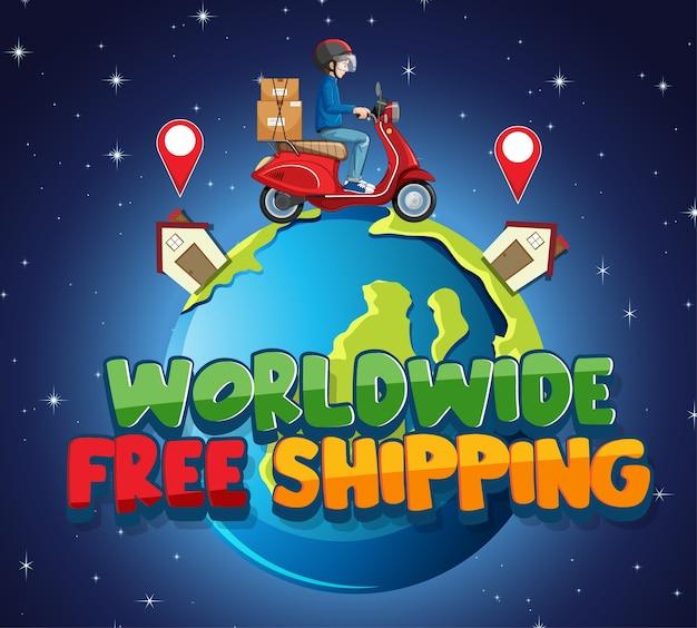 Logotipo de frete grátis para todo o mundo com homem de bicicleta ou mensageiro