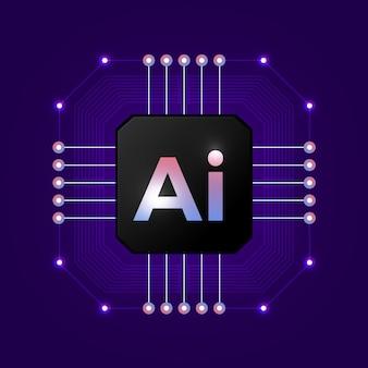 Logotipo de inteligência artificial. conceito de inteligência artificial e aprendizado de máquina