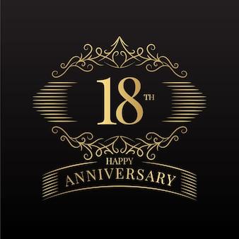 Logotipo de luxo do 18º aniversário