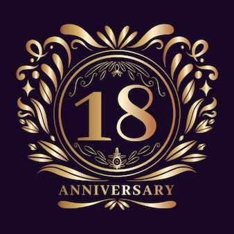 Logotipo de luxo do décimo oitavo aniversário