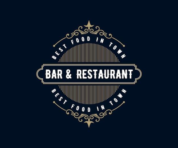 Logotipo de luxo retrô antigo com moldura ornamental para hotel restaurante café cafeteria
