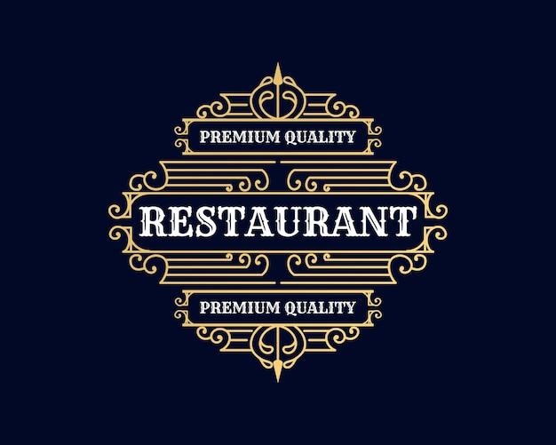 Logotipo de luxo retro real vintage com moldura ornamental para hotel restaurante café cafeteria