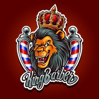Logotipo de mascote de barbeiro rei