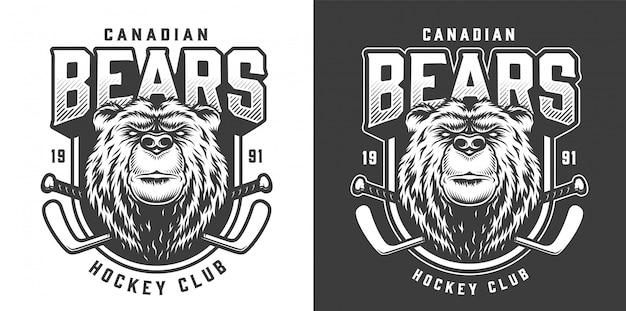 Logotipo de mascote de esporte vintage urso sério