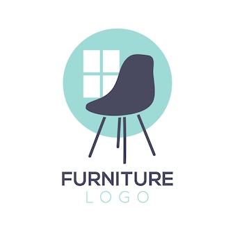 Logotipo de mobiliário minimalista