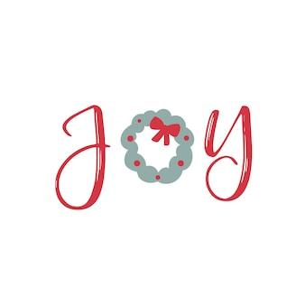 Logotipo de natal ou insígnia bonito dos desenhos animados alegria grinalda de azevinho