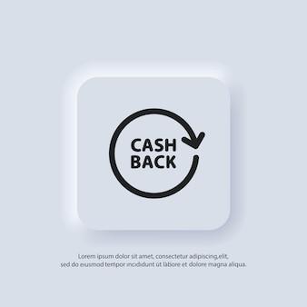 Logotipo do cashback. ícone de devolução de dinheiro. ícone de linha de desconto em dinheiro de volta. troca de salário, mão segurando o dólar. símbolo de investimento financeiro. vetor. ícone da interface do usuário. botão da web da interface de usuário branco neumorphic ui ux.