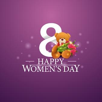 Logotipo do dia da mulher feliz com o número oito e ursinho de pelúcia