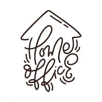 Logotipo do escritório em casa com casa