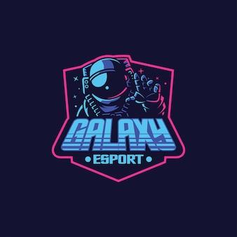 Logotipo do esporte do astronauta da galáxia