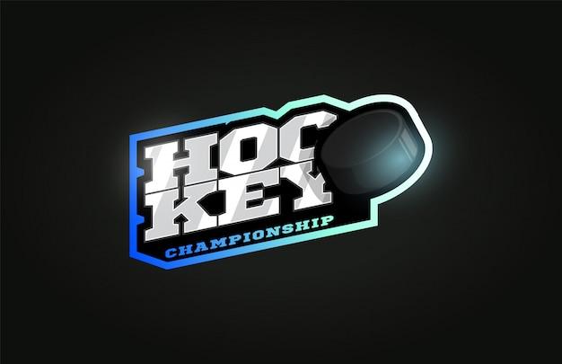 Logotipo do esporte profissional moderno de hóquei em estilo retro