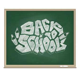 Logotipo do graffiti de volta às aulas desenhado por giz branco no quadro educacional verde
