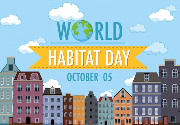 Logotipo do ícone do dia mundial do habitat, 5 de outubro, com vilas ou cidade no fundo do céu