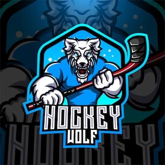 Logotipo do mascote wolf hockey esport