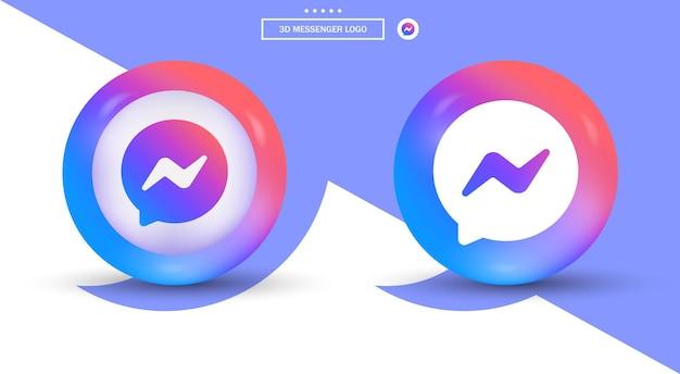 Logotipo do messenger em estilo moderno para elipse gradiente de ícones de mídia social