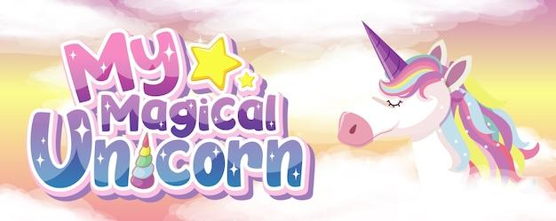 Logotipo do meu unicórnio mágico em fundo rosa