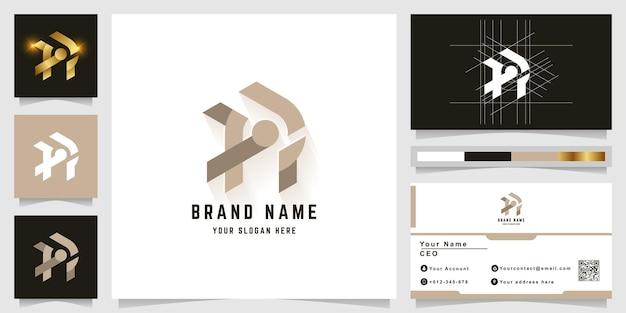 Logotipo do monograma da letra h ou r com design de cartão de visita