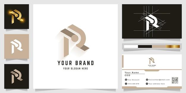 Logotipo do monograma da letra r ou rz com design de cartão de visita