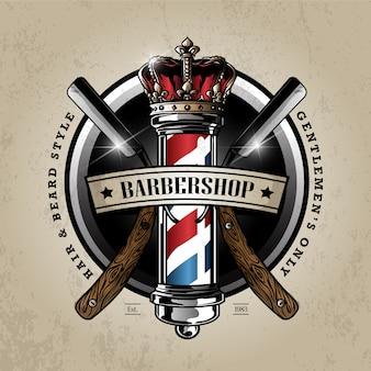 Logotipo do polo de barbeiro