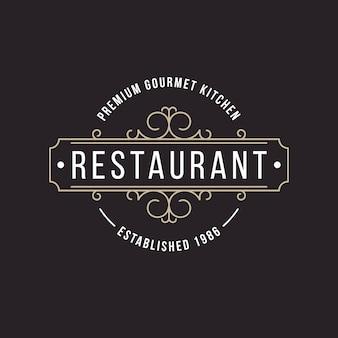 Logotipo do restaurante retrô