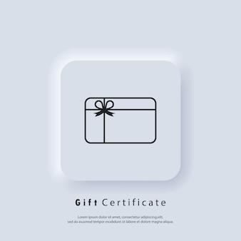 Logotipo do vetor do ícone do cartão presente. ícones do cartão de fidelidade. logotipo do presente de incentivo. colete bônus, ganhe recompensas, resgate presentes, ganhe presentes. vetor. ícone da interface do usuário. botão da web da interface de usuário branco neumorphic ui ux.