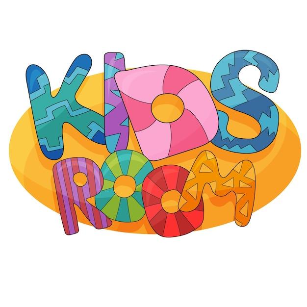 Logotipo dos desenhos animados de vetor de quarto de crianças. letras de bolhas coloridas para a decoração da sala de jogos infantil. inscrição em fundo isolado